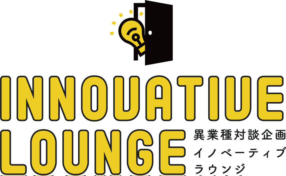 INNOVATIVE LOUNGE